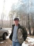 Андрей, 44  , Trubchevsk