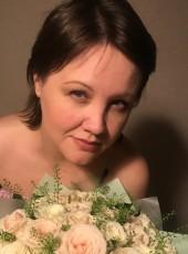 Galina, 38, Russia, Yekaterinburg