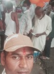 Pradip Sarkar, 32  , Jalpaiguri