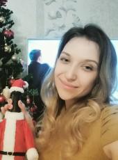 Irina , 27, Russia, Khabarovsk