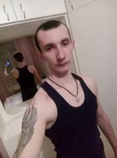 Andrey, 24, Russia, Krasnoyarsk