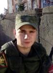 Vanka, 22  , Cheboksary