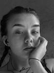 Ulyana, 18, Orenburg