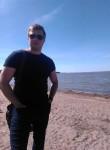 Алексей, 29 лет, Санкт-Петербург