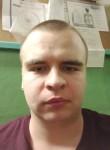 Anton, 21, Moscow
