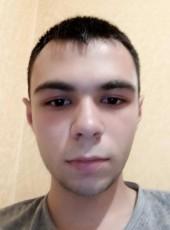 Ernest, 20, Ukraine, Khmelnitskiy