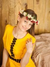 Юлия, 28, Россия, Северск