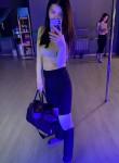 Elina , 27, Ufa