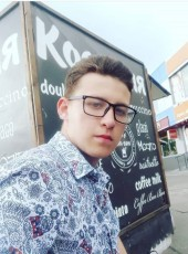 Maksim, 18, Ukraine, Kiev