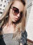 Anna, 24, Ulyanovsk