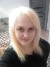 Олеся, 28, Россия, Нижний Новгород