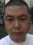 就是喜欢你, 28, Wenzhou