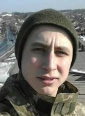 Євгеній, 21, Ukraine, Mukacheve