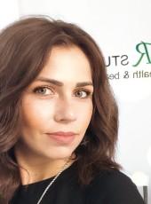 Анюта, 30, Ukraine, Ternopil
