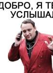 Андрей, 25 лет, Москва