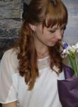 Наталия - Чебоксары