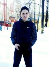 Sergey, 25, Russia, Novokuznetsk