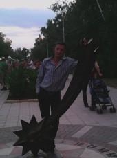 Aleksey, 40, Russia, Novokuznetsk