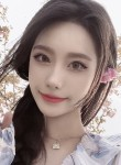 愛洛樂, 20  , Dalian