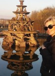 Фото девушки Вероніка из города Львів возраст 38 года. Девушка Вероніка Львівфото
