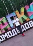 Aleksandr, 36, Podolsk