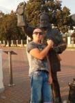 Ванек, 26 лет, Краснодар