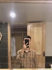 Tuần, 25, Vietnam, Hanoi