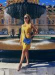 valeriya, 24, Nizhniy Novgorod