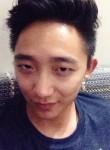 Jean Chen, 26  , Ningbo