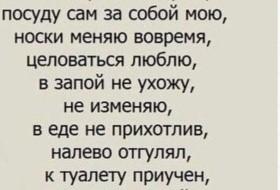 Vlad, 31 - Miscellaneous