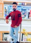 Mohamed, 26 лет, بغداد