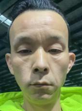柯洁, 38, China, Ningbo
