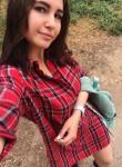 Ameliya, 25, Ulyanovsk