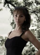 Лилия, 34, Ukraine, Odessa