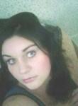 Анастасия, 32 года, Арзамас