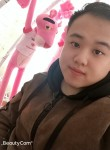 Chris cao, 27  , UEruemqi
