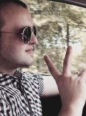 Nikolay, 27, Russia, Belgorod