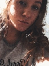 Ekaterina, 21, Russia, Yefremov