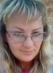 Ирина, 29 лет, Кореновск