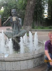 Nikolay, 27, Russia, Arsenev