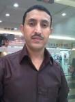 محمد, 34  , Sanaa