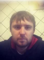 Iaan, 37, Kazakhstan, Zharkent