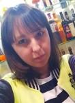 Кристина, 25 лет, Урюпинск