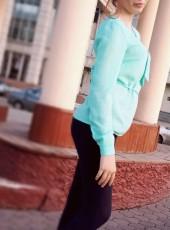 Kseniya, 23, Russia, Novokuznetsk