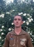 Dmitriy, 38, Kherson