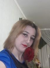 Іvanna, 25, Ukraine, Cherkasy