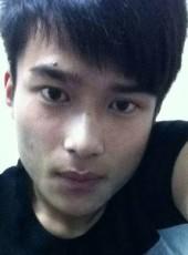 Big boy, 26, China, Nanjing