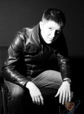 Rustam, 34, Russia, Ufa