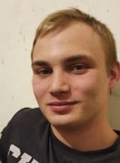 Aleksey, 23, Russia, Vostryakovo