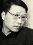 Yinghui, 40  , Chengdu